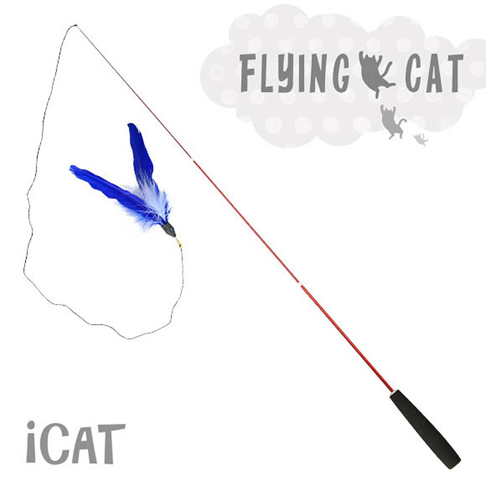 猫じゃらし(釣りざお猫じゃらし)青い羽根