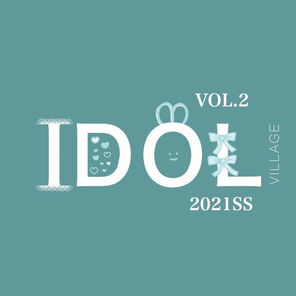 【アプリカント】【ランダムチェキ付き】コンピレーションアルバム「IDOL VILLAGE VOL.2~ 2021SS ~」