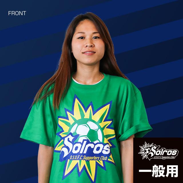 一般専用 ひまわり Tシャツ(綿100% 5.0oz)