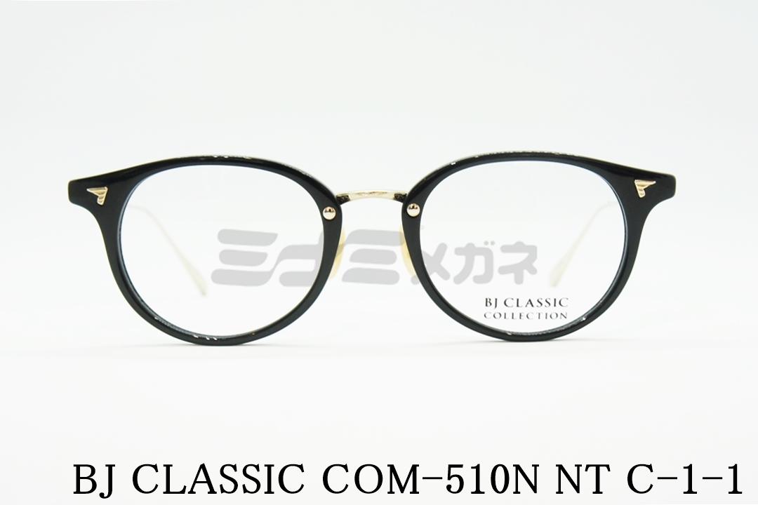 【星野源さん着用モデル】BJ CLASSIC(BJクラシック)COM-510N NT C-1-1