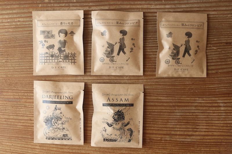 カフェインレスギフト(ミニ)