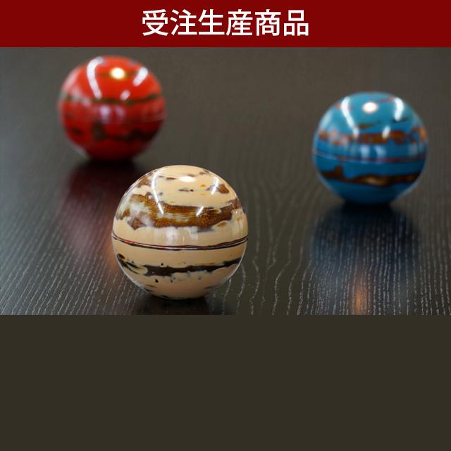 球体容器 惑星(研ぎ出し塗)