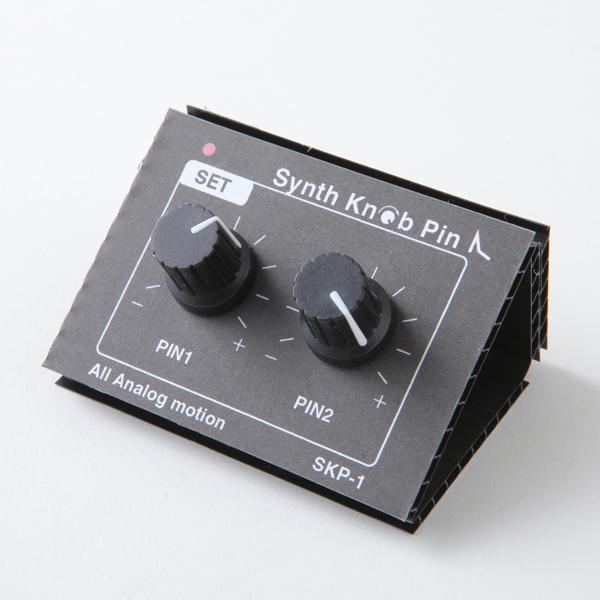 【プッシュピン】SKP-1MK-Ⅱ ブラック シンセサイザーツマミ型プッシュピン
