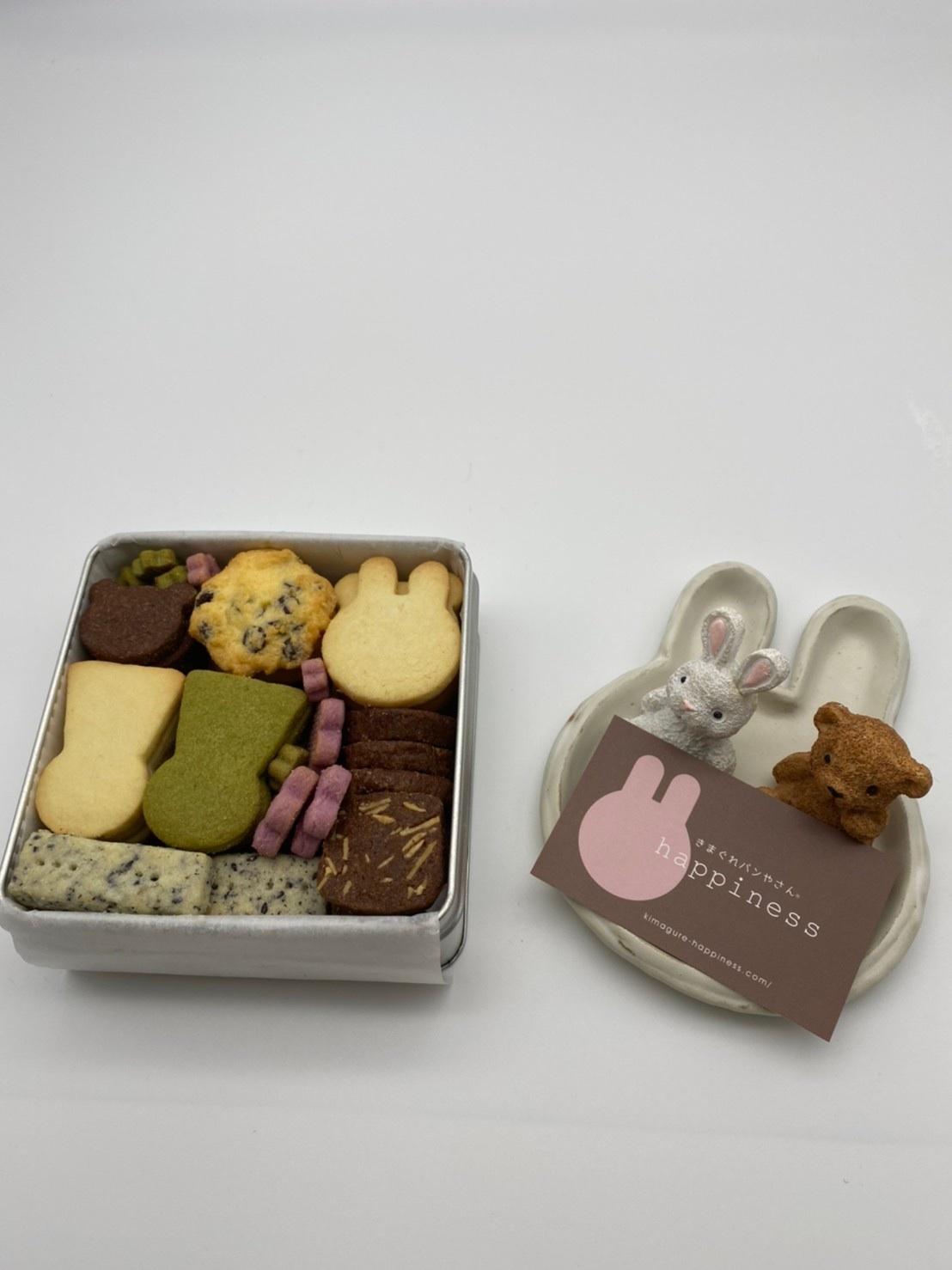 しあわせの宝石箱 古墳クッキー&うさぎのクッキー缶