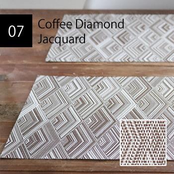 撥水PVC コーヒーダイヤモンド ジャガード ランチョンマット 2枚セット