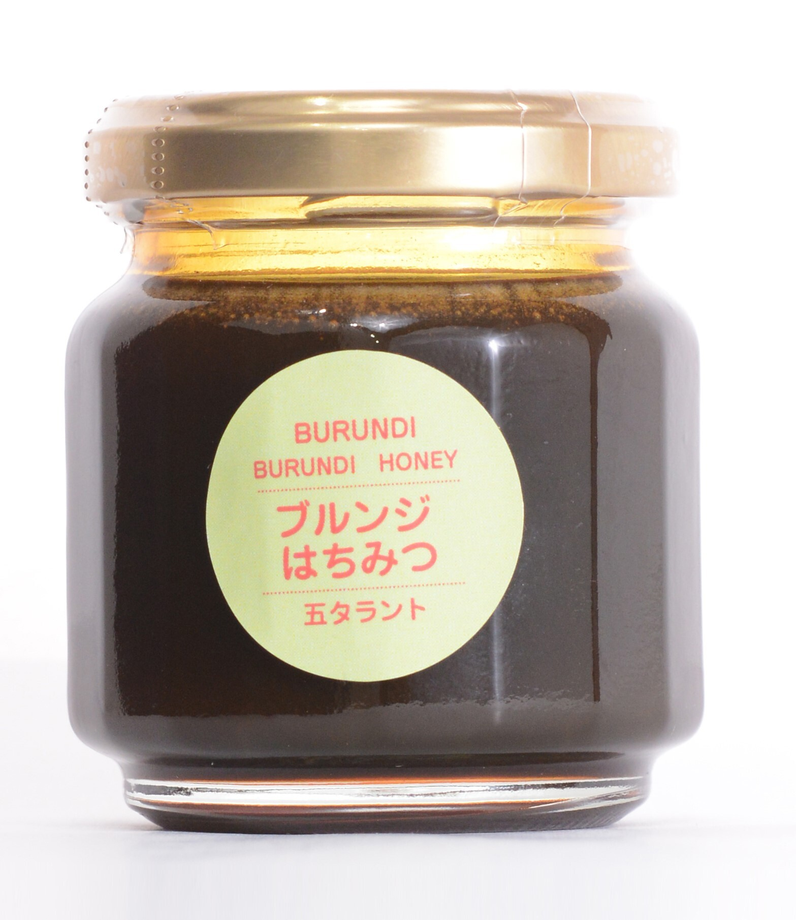 ブルンジ蜂蜜120g