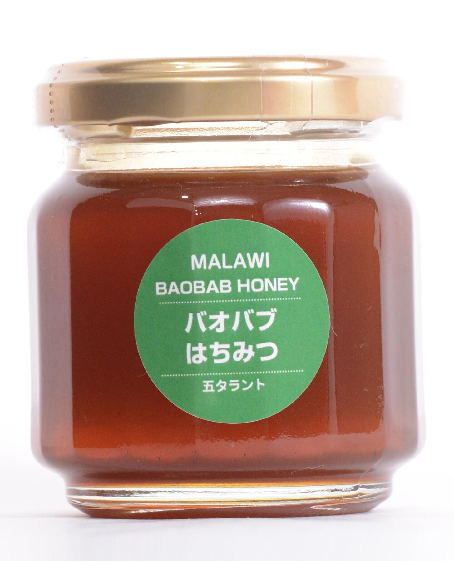バオバブ蜂蜜120g