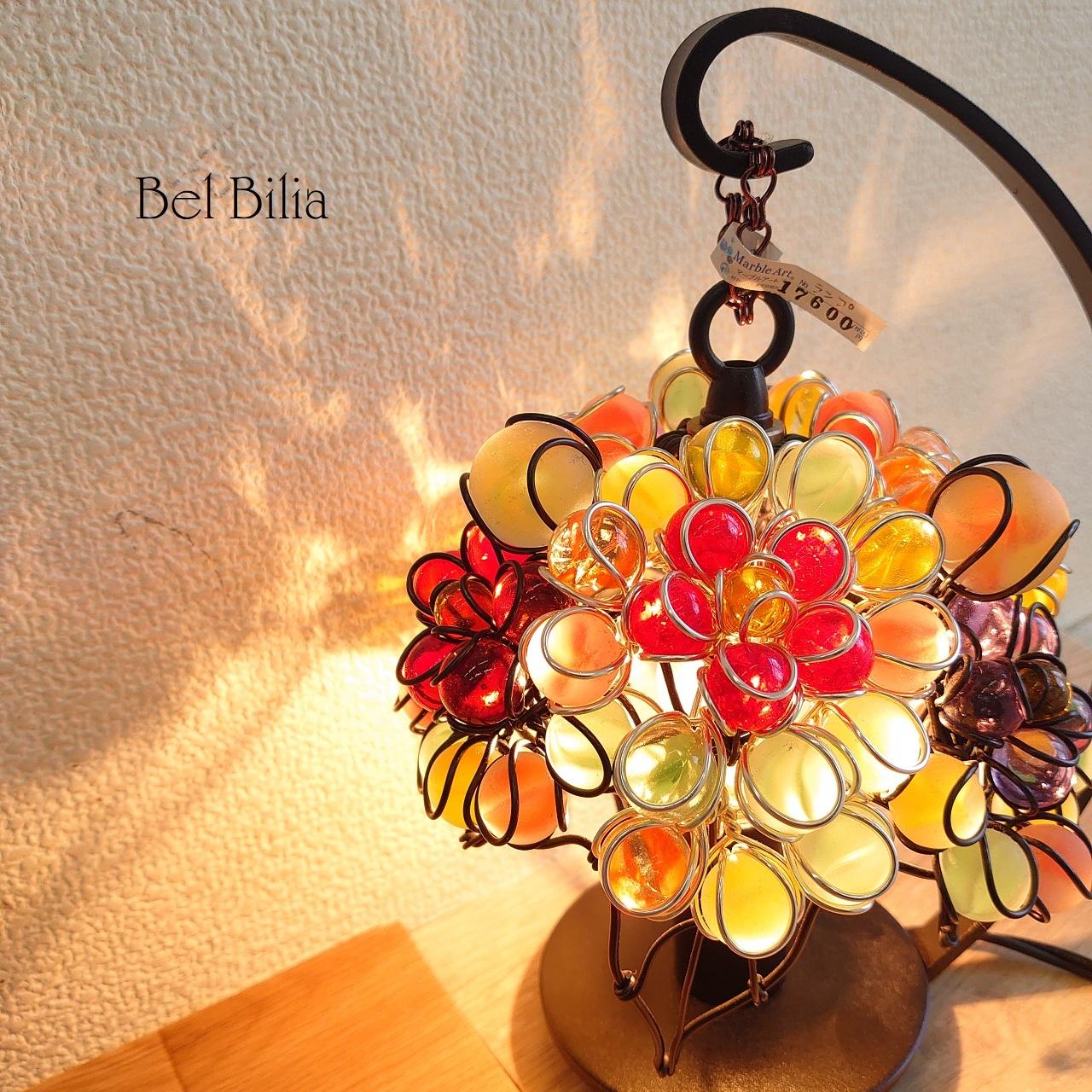 ランプ(小)