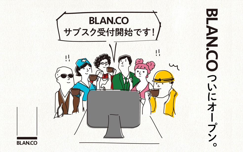 BLAN.CO