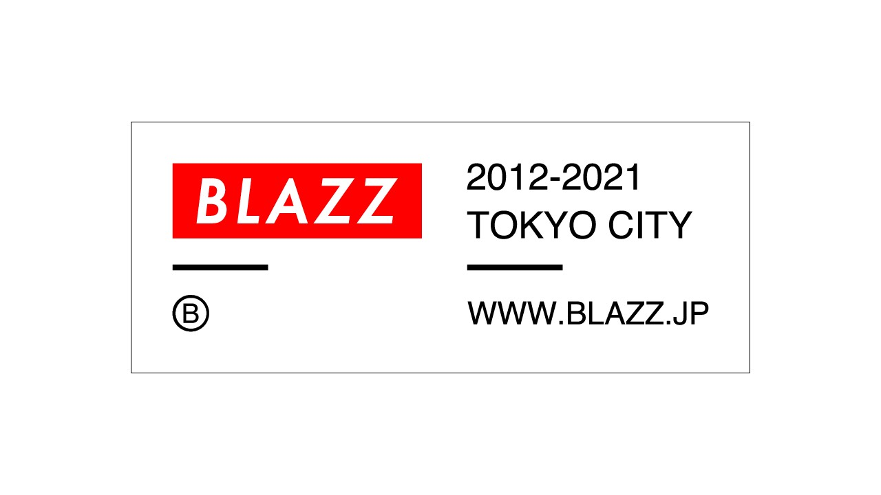 OFFICE BLAZZ