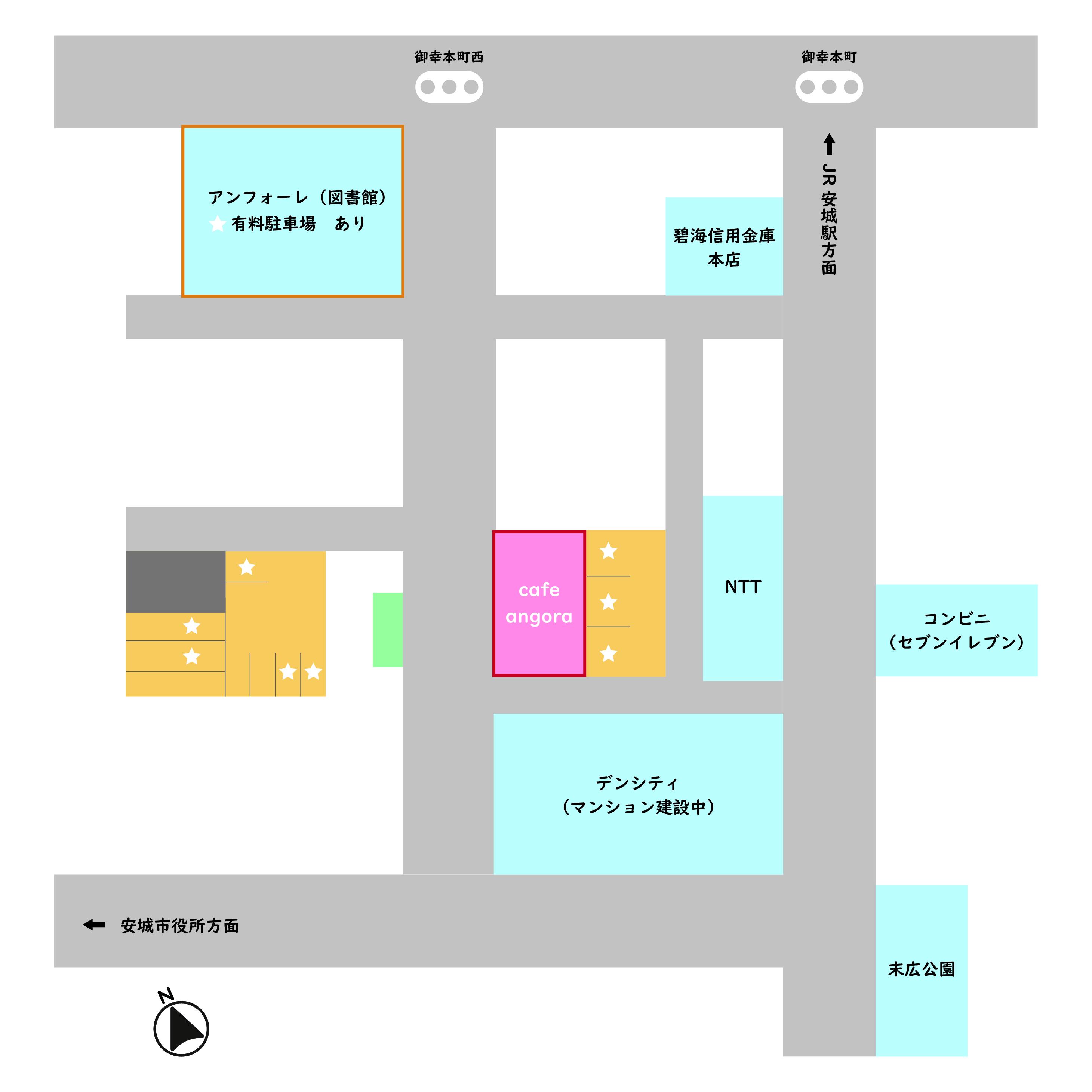 星印の場所が、 当店の駐車場となります。<br><br> 満車の場合は、<br> アンフォーレ(図書館)など近隣の有料駐車場をご利用ください。