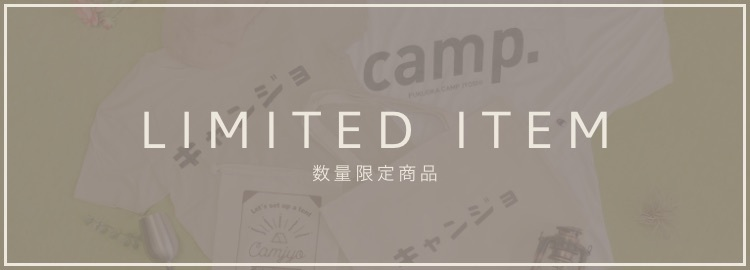 camjyostore | limited item