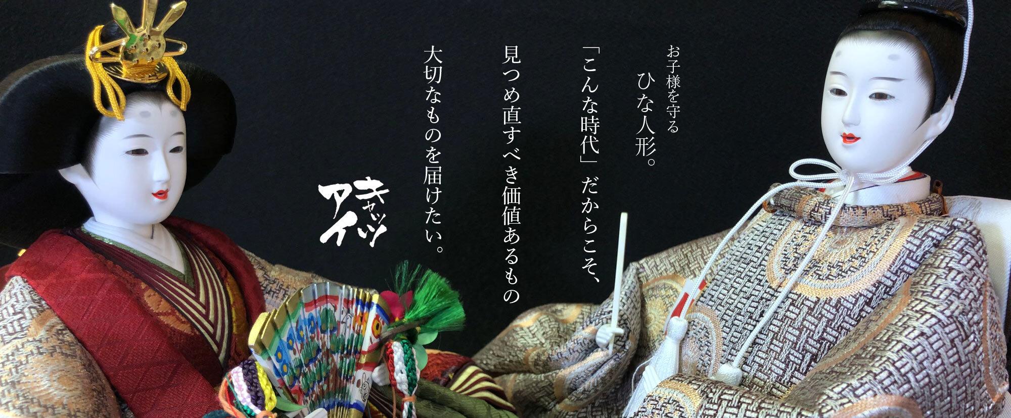 https://www.catseye.co.jp/