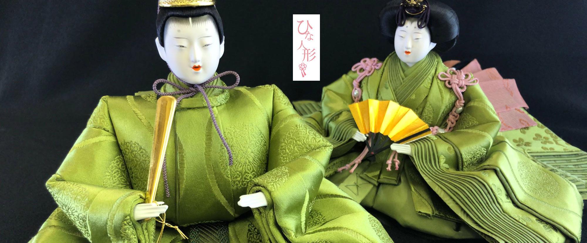 人形のキャッツアイ 高知県高知市高須3-28-37 088-861-2455