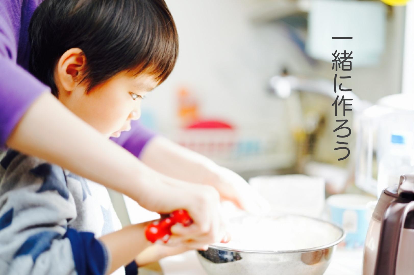 Cookies Stamp紹介画像2