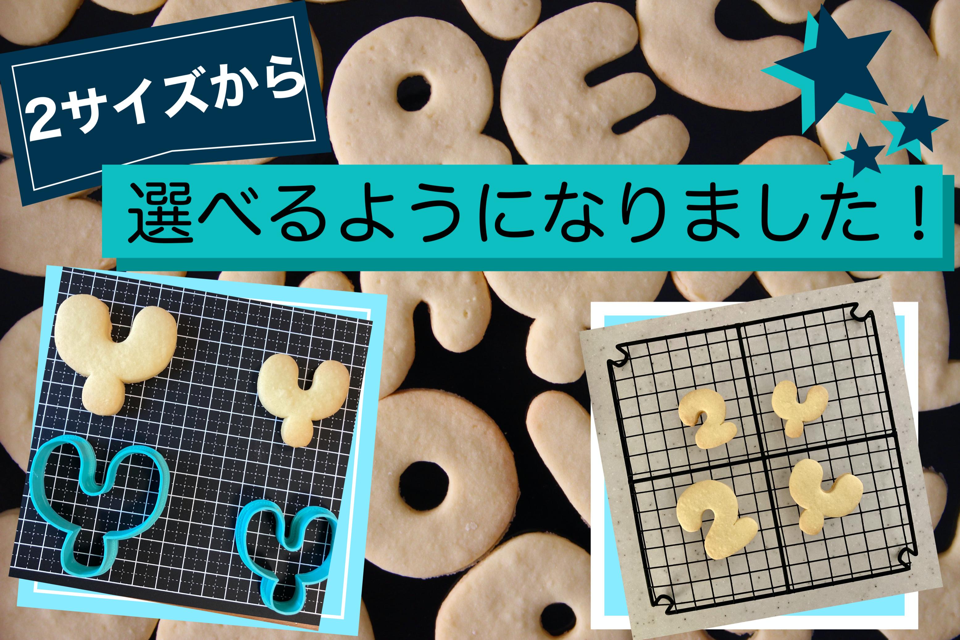 Cookies Stamp紹介画像1