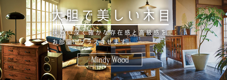 THE CITY&《シティアンド》 / 世界のインテリアスタイルをお届けする家具通販