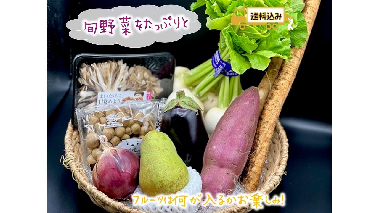 旬のお野菜BOX 10月ver.