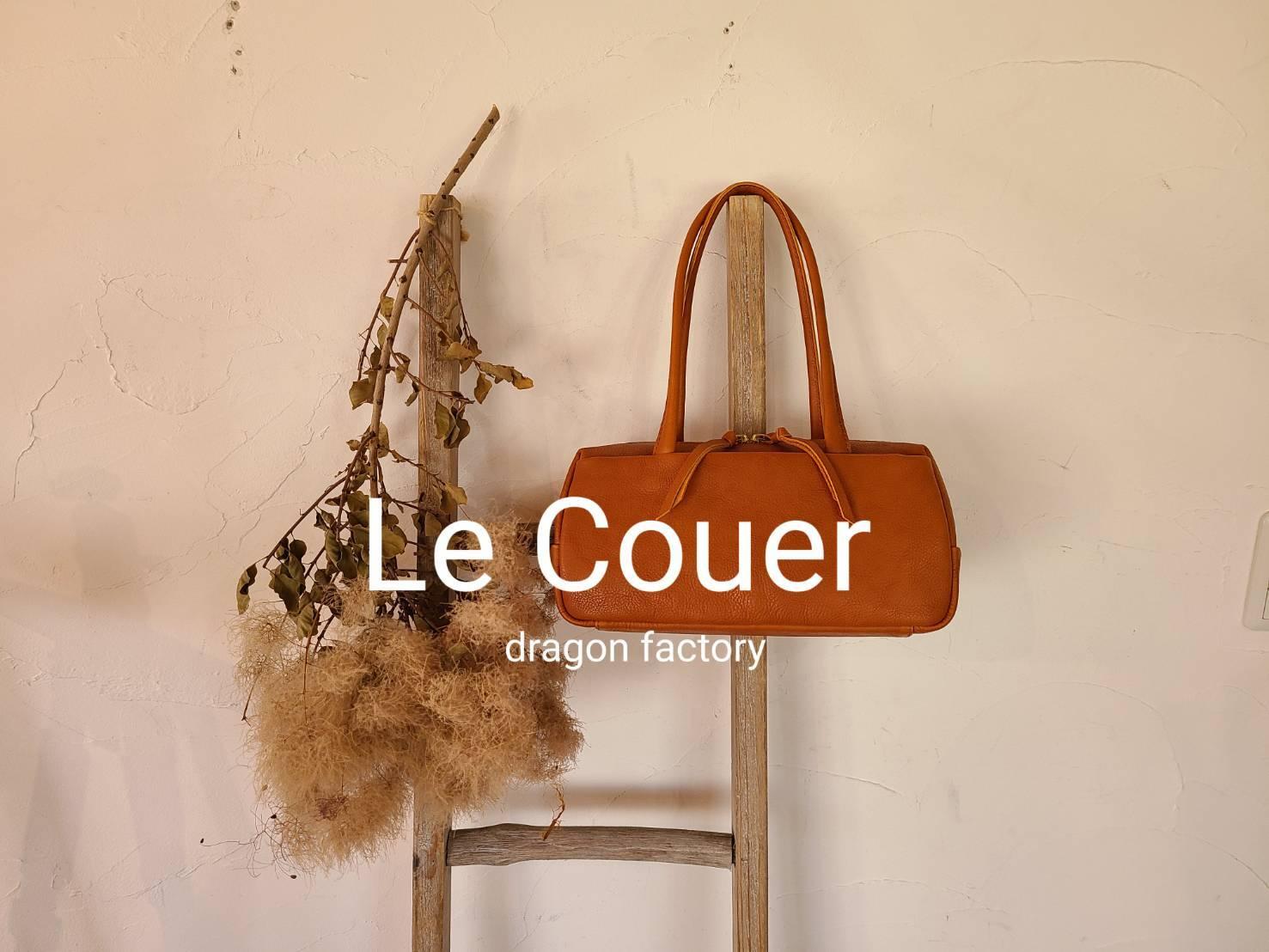Le Coeur(ル・クール)はフランス語で 『心』を意味します。 商品を通じてお客様に作り手の想いが 伝わりますように✿  そんな願いがブランド名に 込められています。