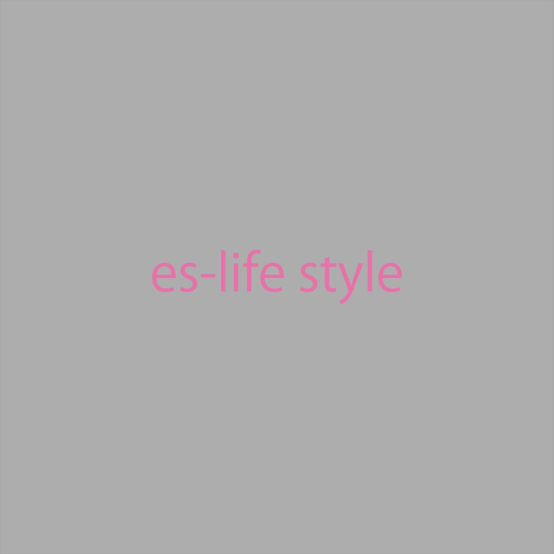 es-life(エスライフ)<br /> おすすめのコーディネートはこちらから!