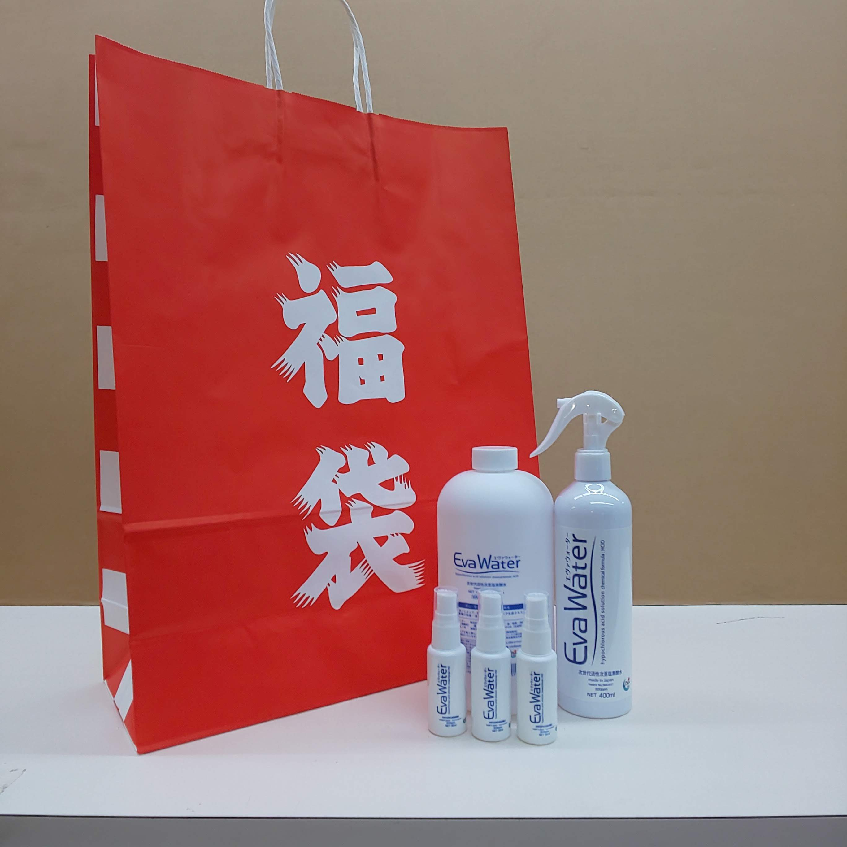 【2021年福袋】ファミリーセット【お年玉抽選付】¥3,300 ※12/21まで
