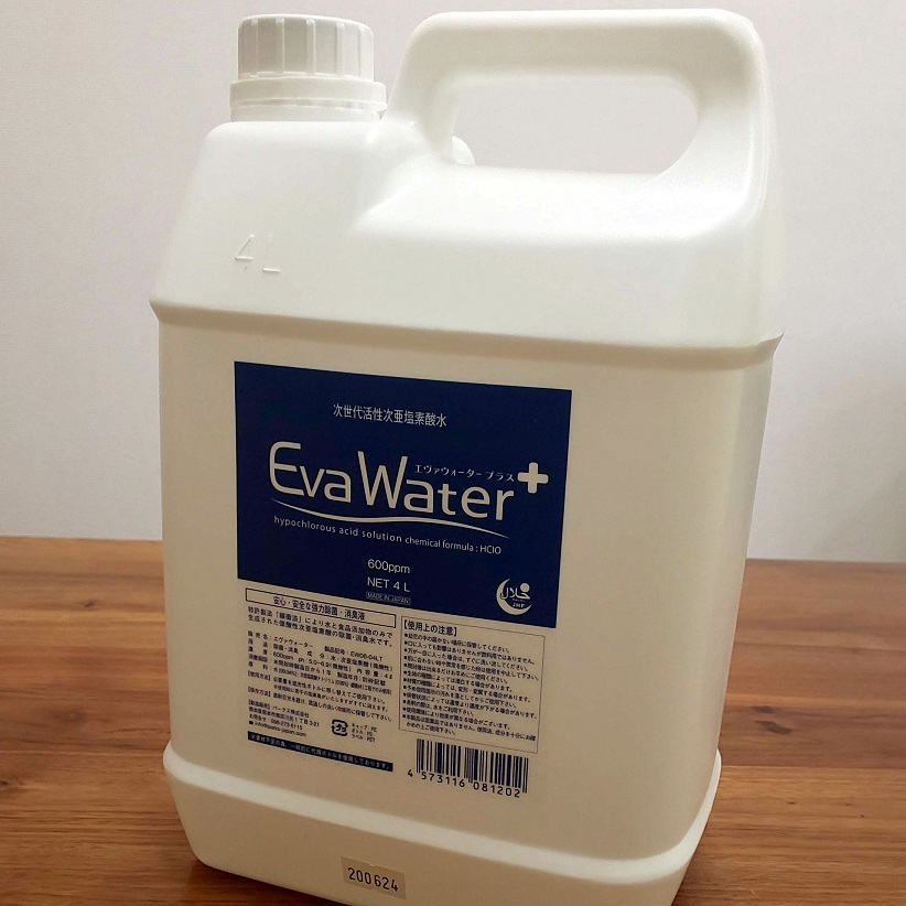 【EW06-04LT】弱酸性次亜塩素酸水 エヴァウォータープラス 4L(600ppm)