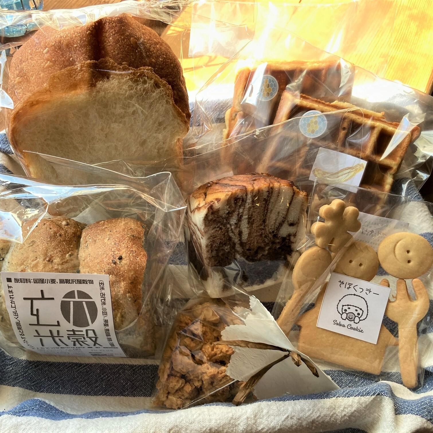 【5位】 高根沢のパン屋さんのパン・スイーツ詰め合わせセット