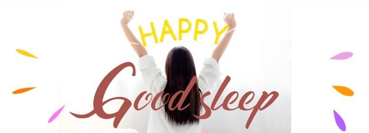 GUGULIFE 良質睡眠について