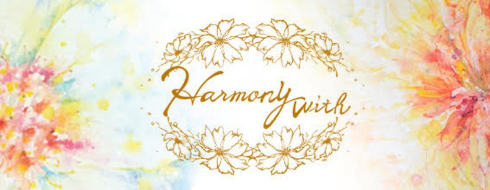 Harmony with紹介画像1