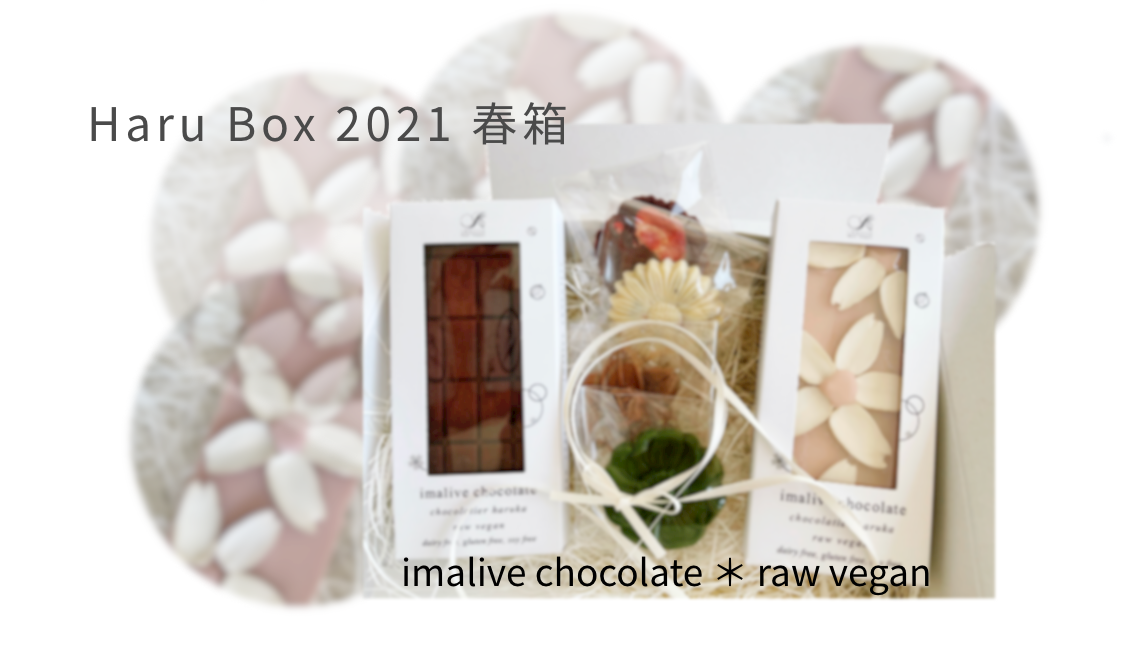 imalivechocolate紹介画像1