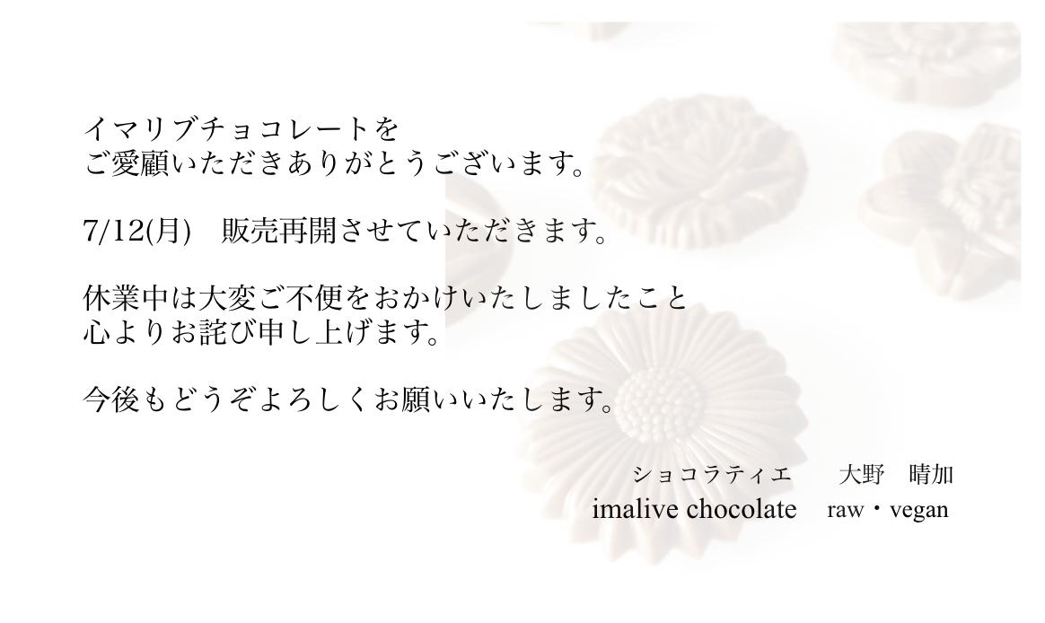 imalivechocolate