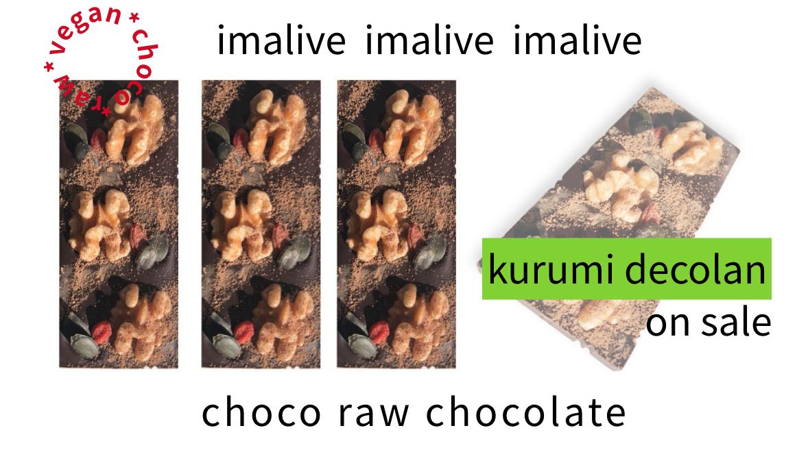 imalivechocolate紹介画像2