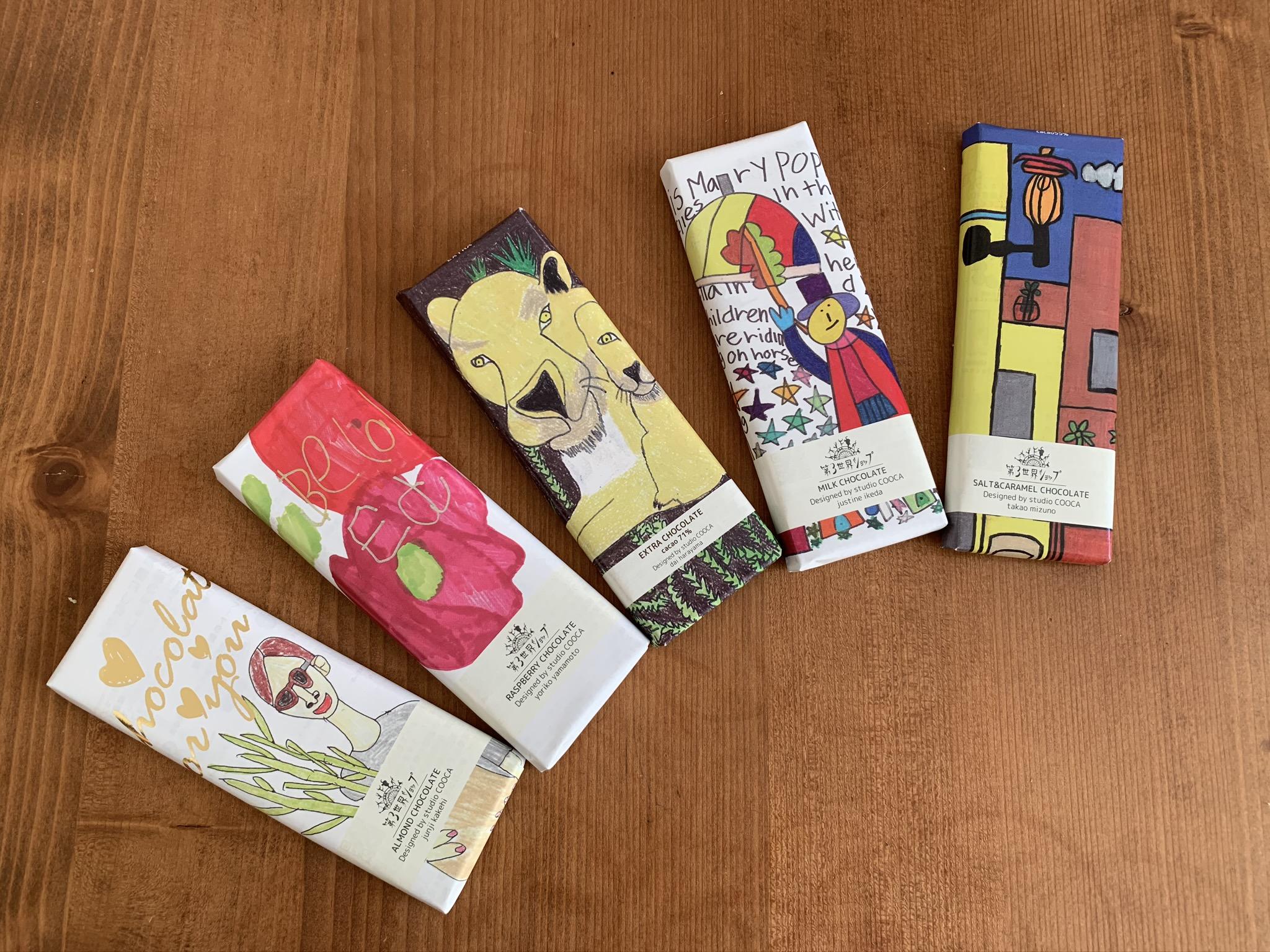 イロトリドリ Natural + Fairtrade