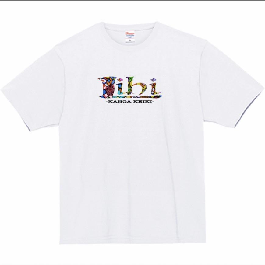 【新作】Lihi T shirt7.4