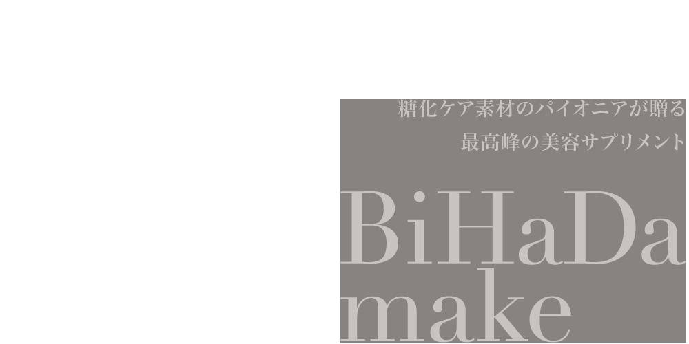 BiHaDa</a> <br> make