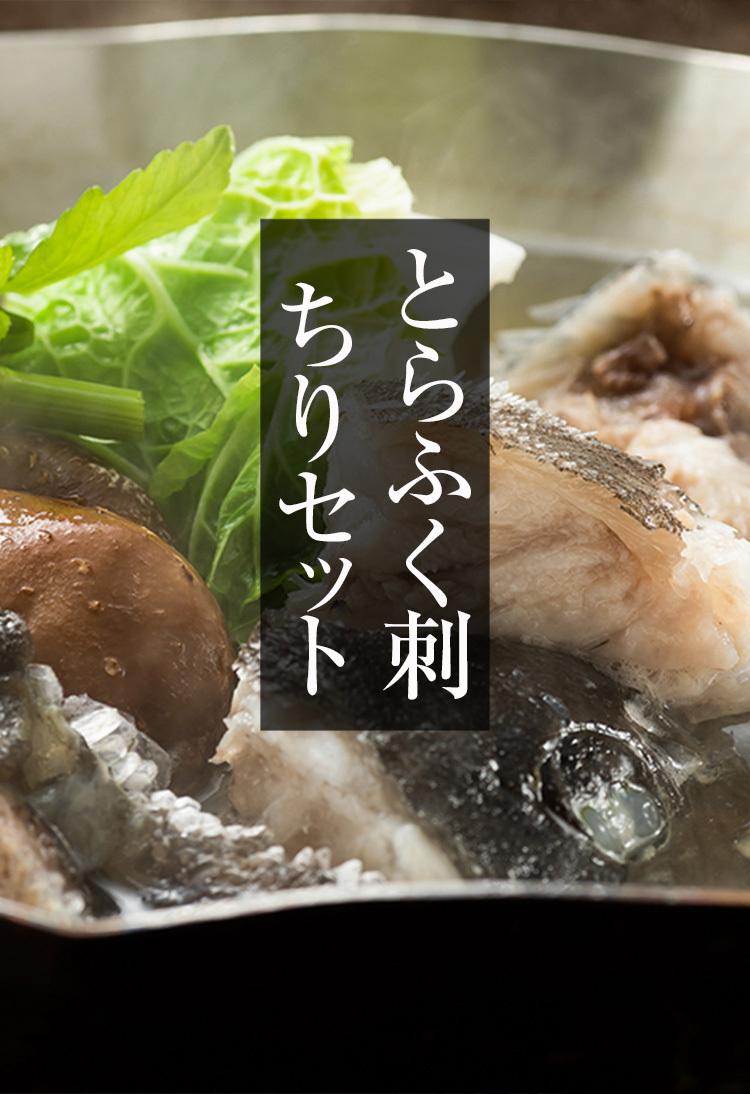 幻の魚と言われる高級魚クエ。九州の海峡に揉まれて育った新鮮のクエをご家庭にてお楽しみください。九州場所の際には力士たちがこぞって食す甘い脂が特徴で、コラーゲンたっぷりということもあり女性にも人気です。
