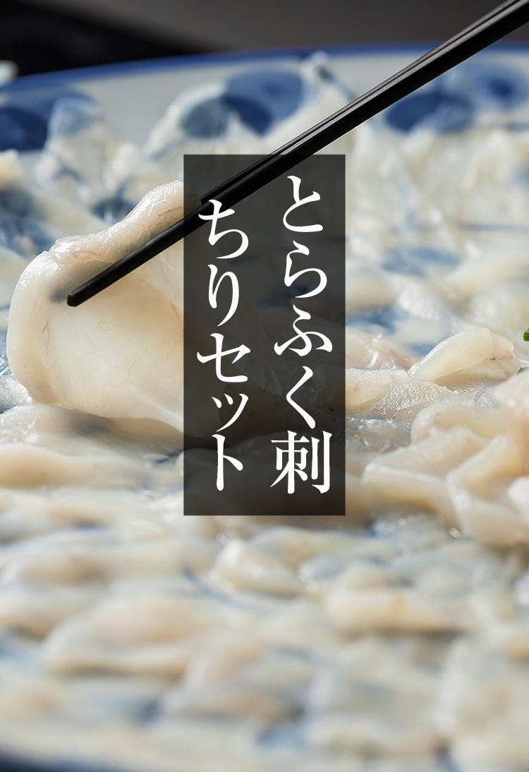 九州の荒波で育まれた極上のふぐを 最高の状態でお届けします。 北九州小倉の台所「旦過市場」にて 創業明治三十八年、魚の目利きとして 確かな経験と実績でご提供いたします。
