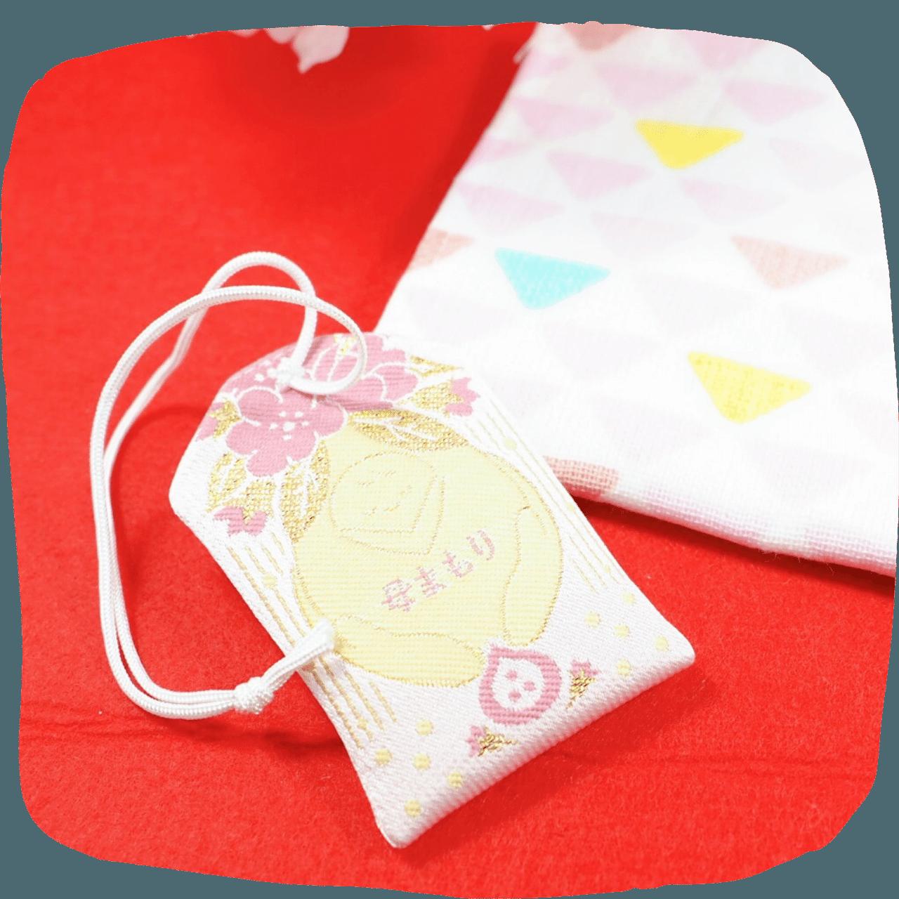 カワイイ安産のお守り袋「母まもり」
