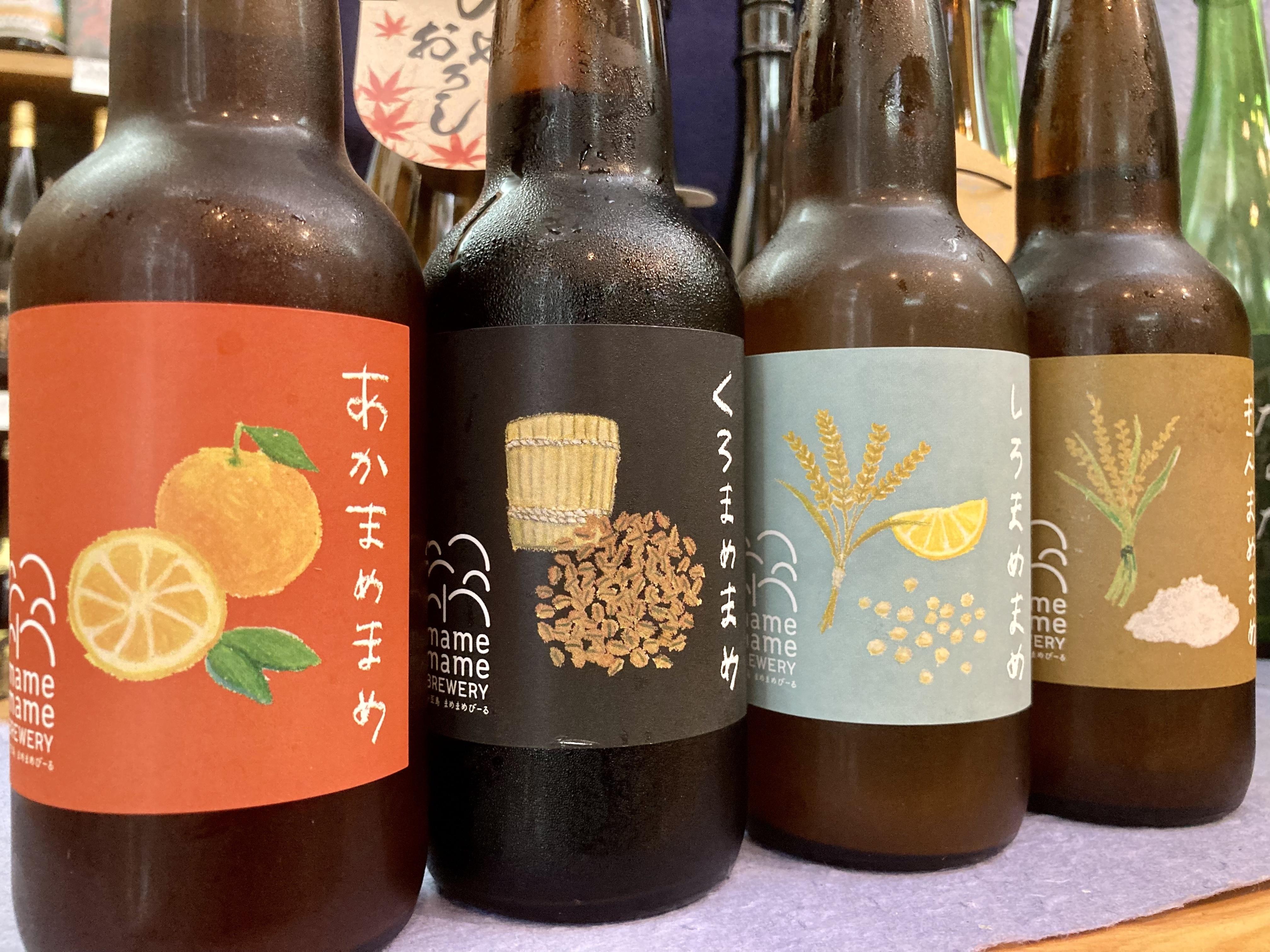 小豆島のクラフトビール<BR>*まめまめびーるあり〼*