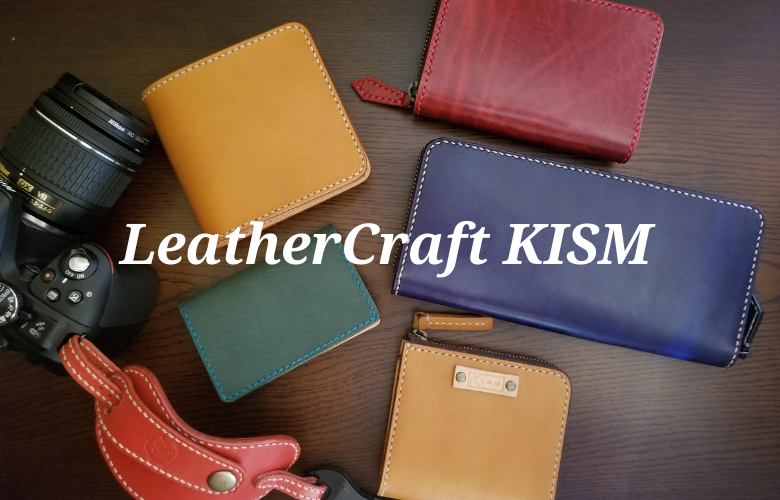 LeatherCraft KISM