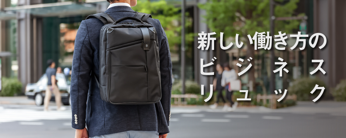 LOJEL JAPAN ONLINE紹介画像7