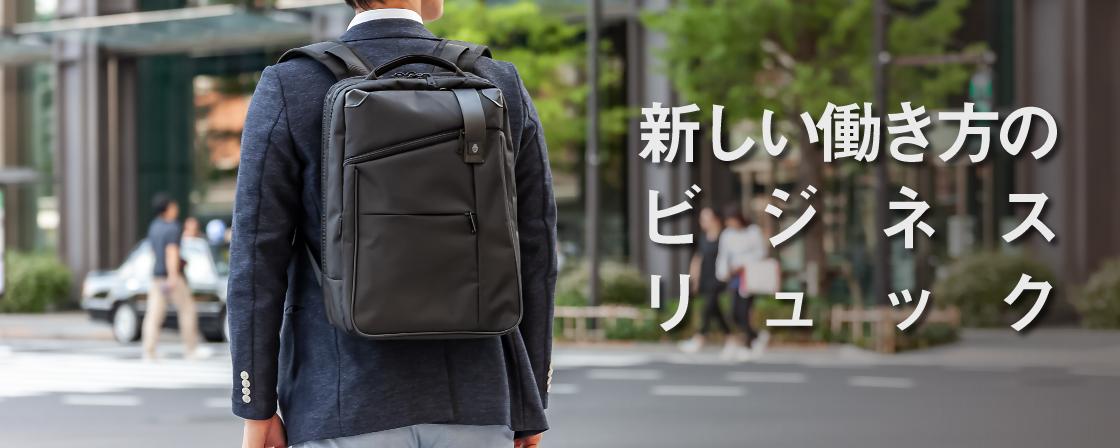 LOJEL JAPAN ONLINE紹介画像3
