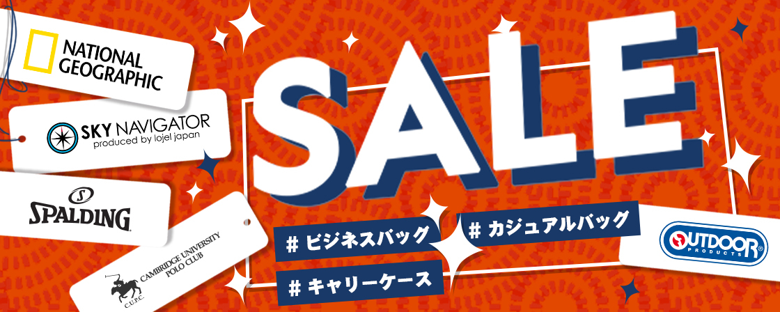 LOJEL JAPAN ONLINE紹介画像1