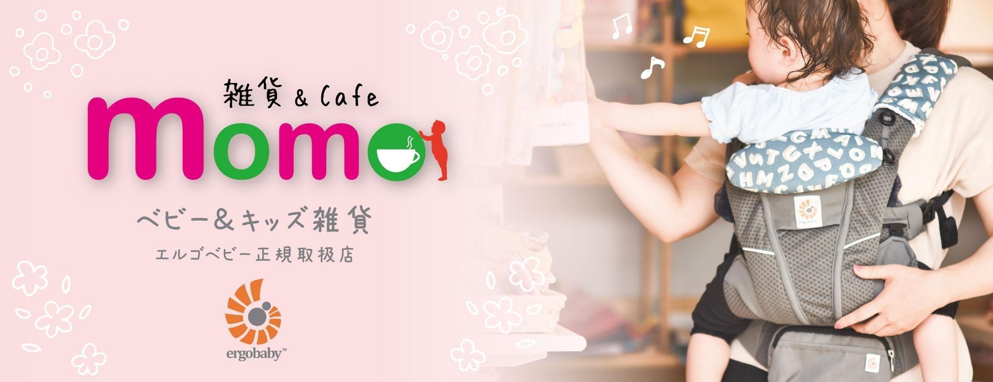 雑貨&カフェmomo紹介画像1