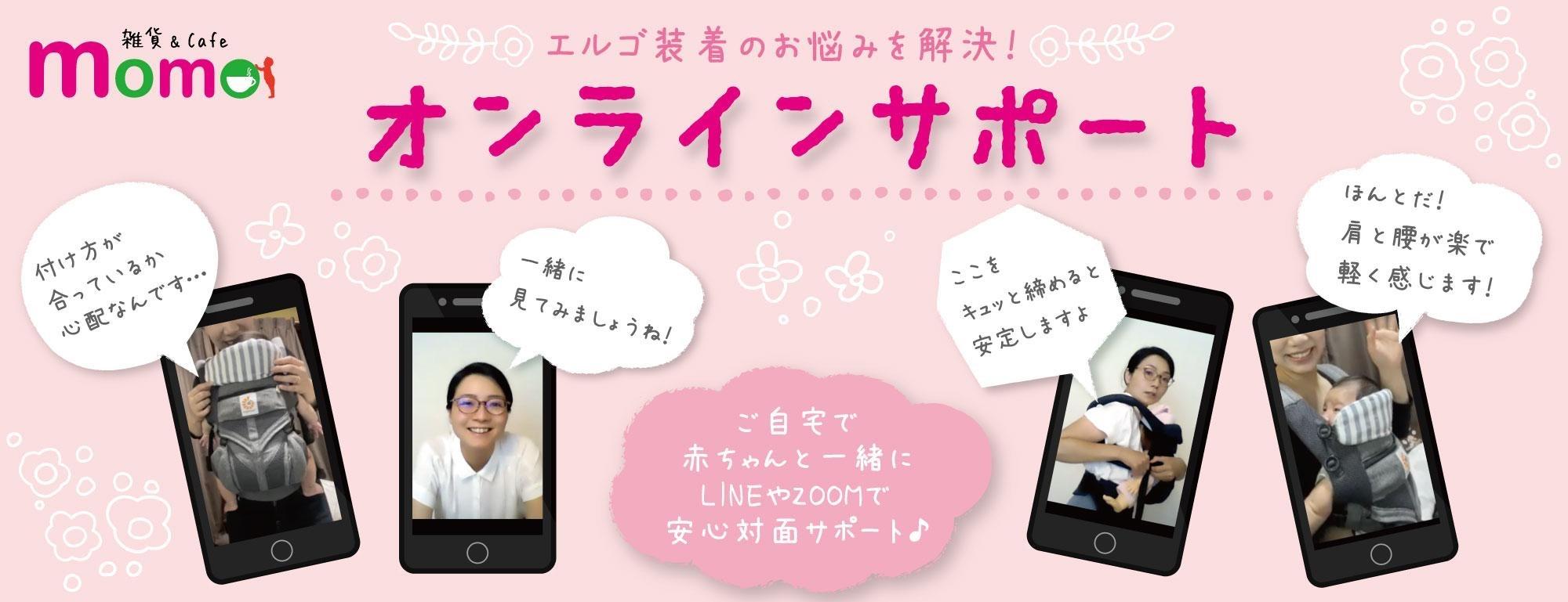 雑貨&カフェmomo紹介画像2