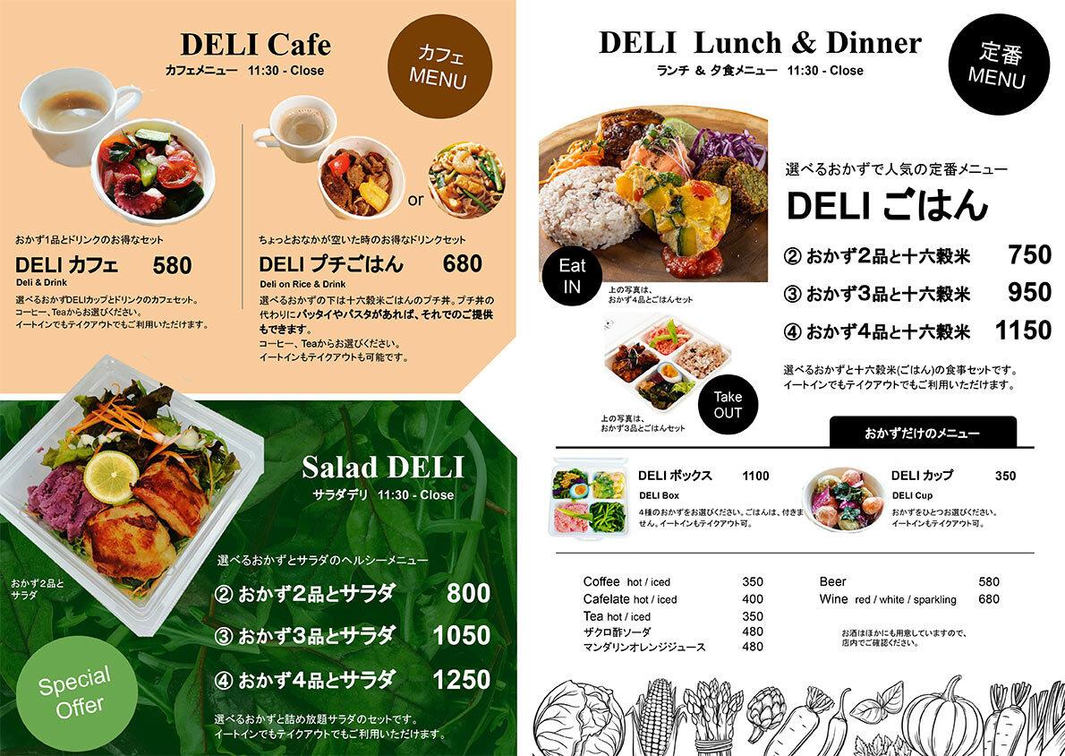 DELI ごはん&カフェ 定番の選べるおかずのお弁当。 カフェも大人気