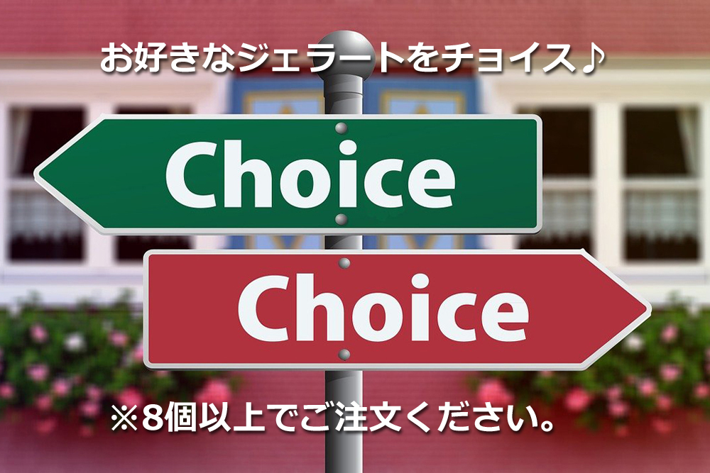 Free to Choice