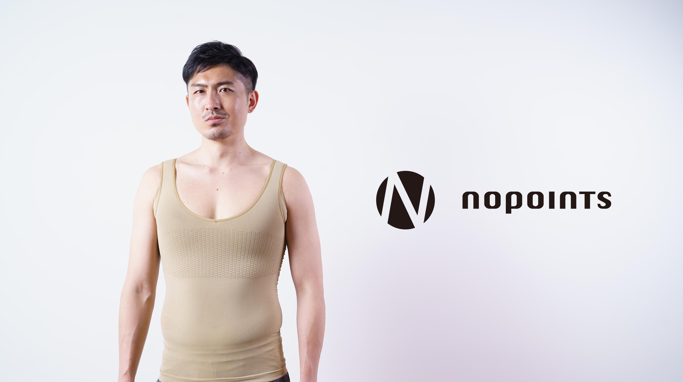 ■NoPoints(ノーポインツ)インナー公式ショップ