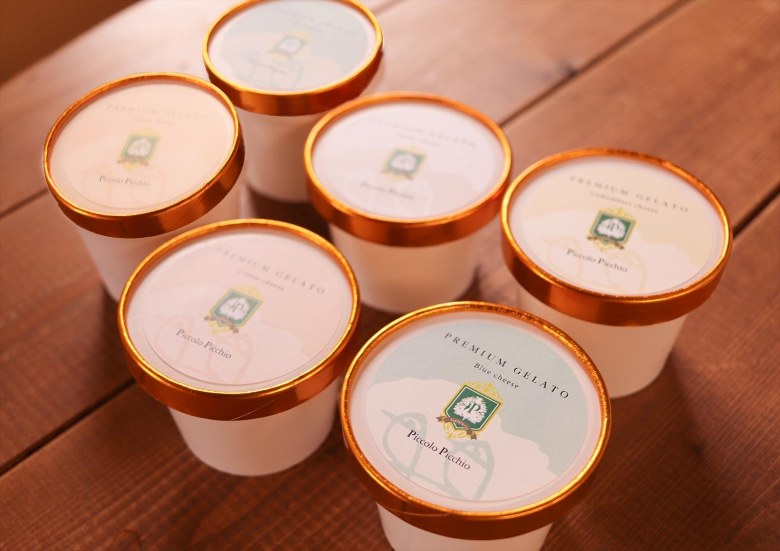 森のジェラートセット6個入り【チーズのアソート】