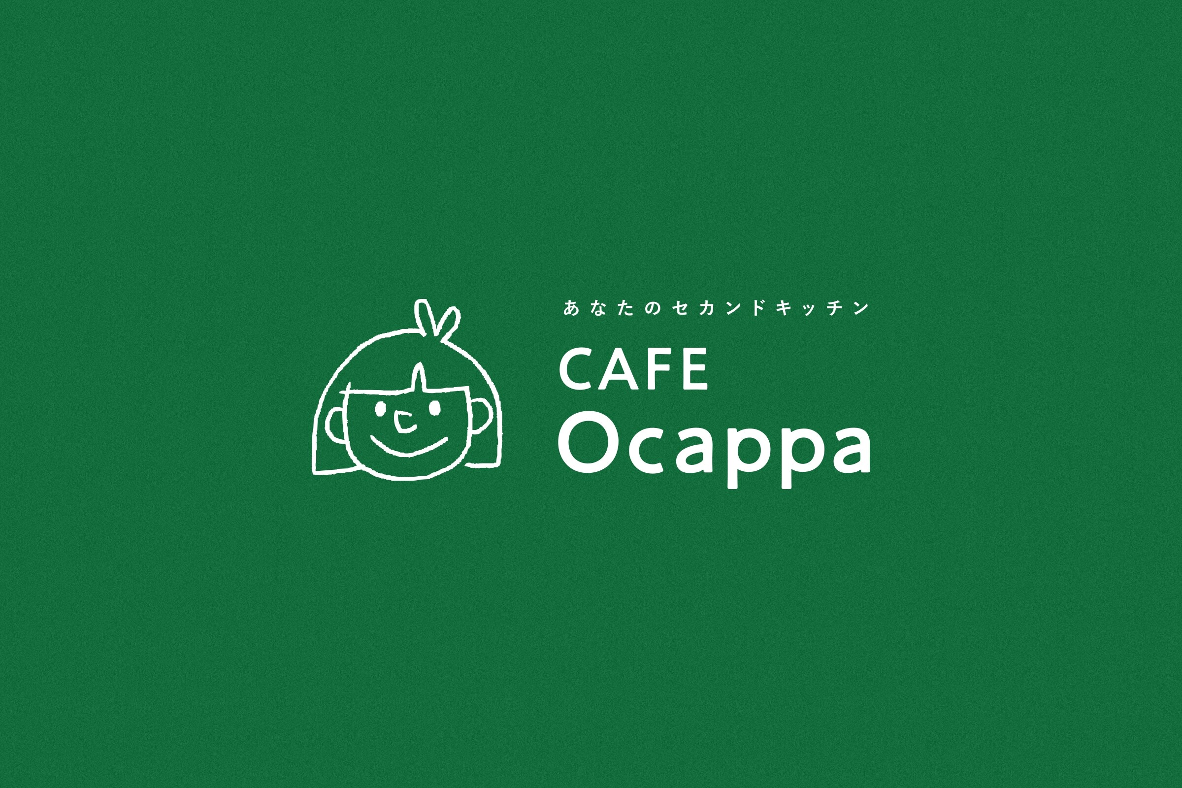 CAFE Ocappa|カフェ オカッパ